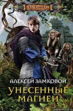 Русские народные сказки читать малышам